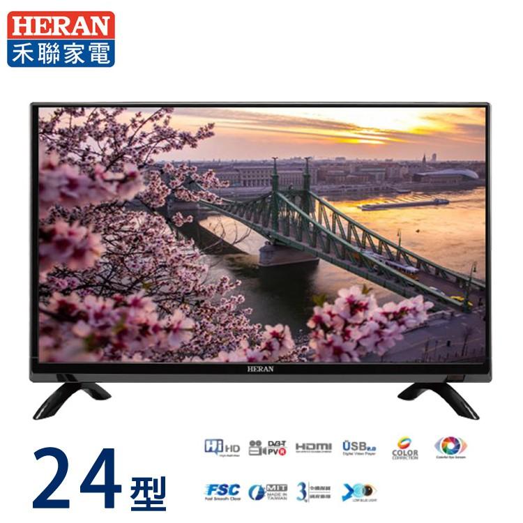 HERAN禾聯 24型液晶顯示器 HF-24DB1