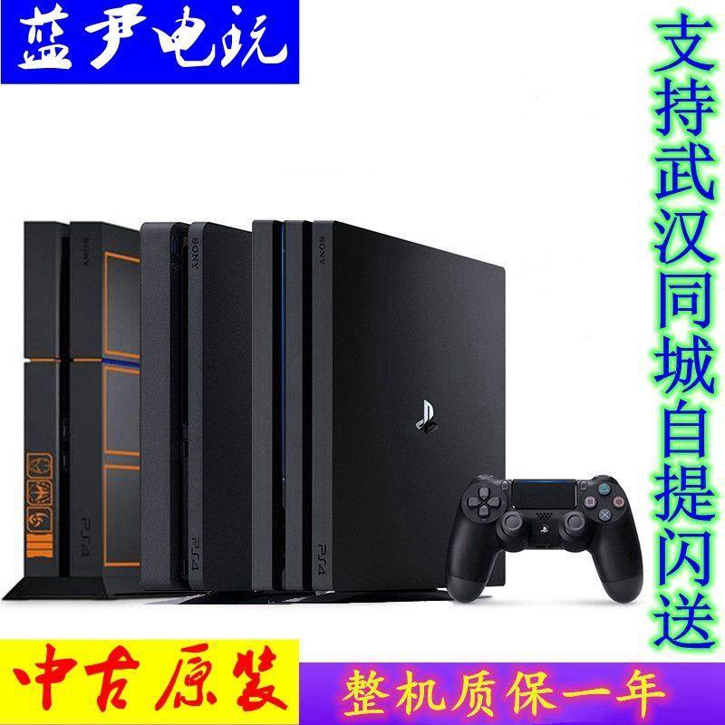 【遊戲達人】索尼PS4 Pro主機SLIM ps4 Pro原裝 港版國行新款500G/1TB游戲主機