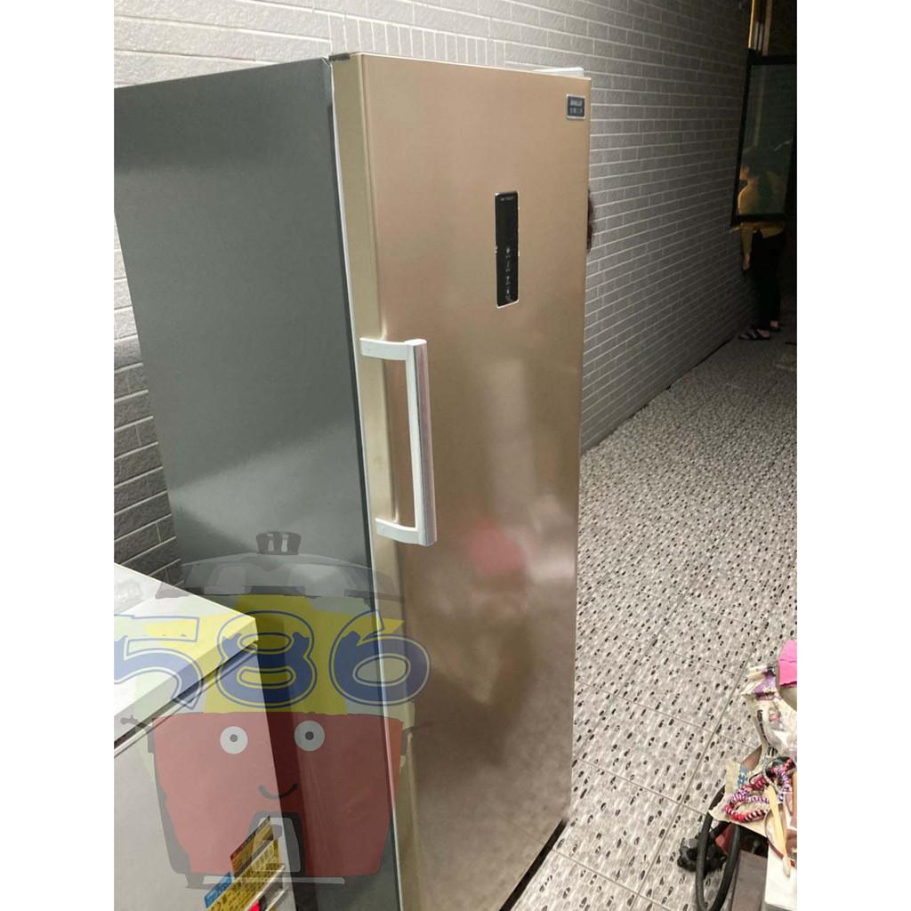 新款變頻省電除霜冷凍櫃!《台南586家電館》SANLUX台灣三洋 240公升直立式無霜冷凍櫃【SCR-V245F】