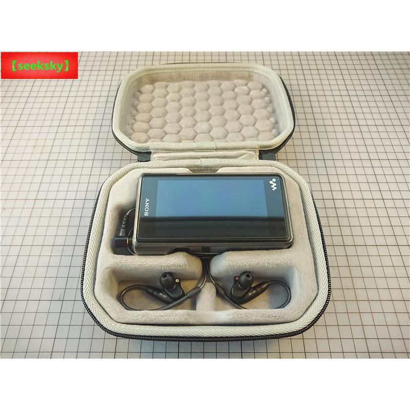 【保護包】適用索尼SONY黑磚NW-WM1A金磚WM1Z播放器收納保護硬殼包套袋盒箱