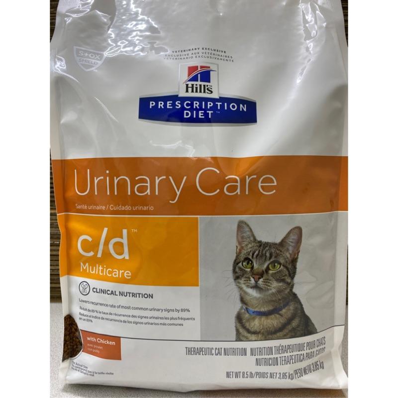 *蝦皮代開發票*Hills 希爾思 貓用c/d 泌尿道處方飼料 1.5kg、8.5磅、6kg(限宅配)