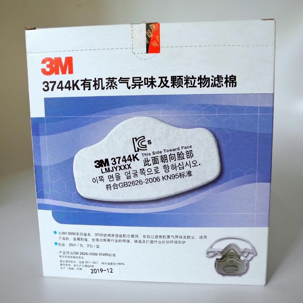3m 3744k濾棉防顆粒物有機蒸氣異味活性炭3200防塵面具面罩過濾棉