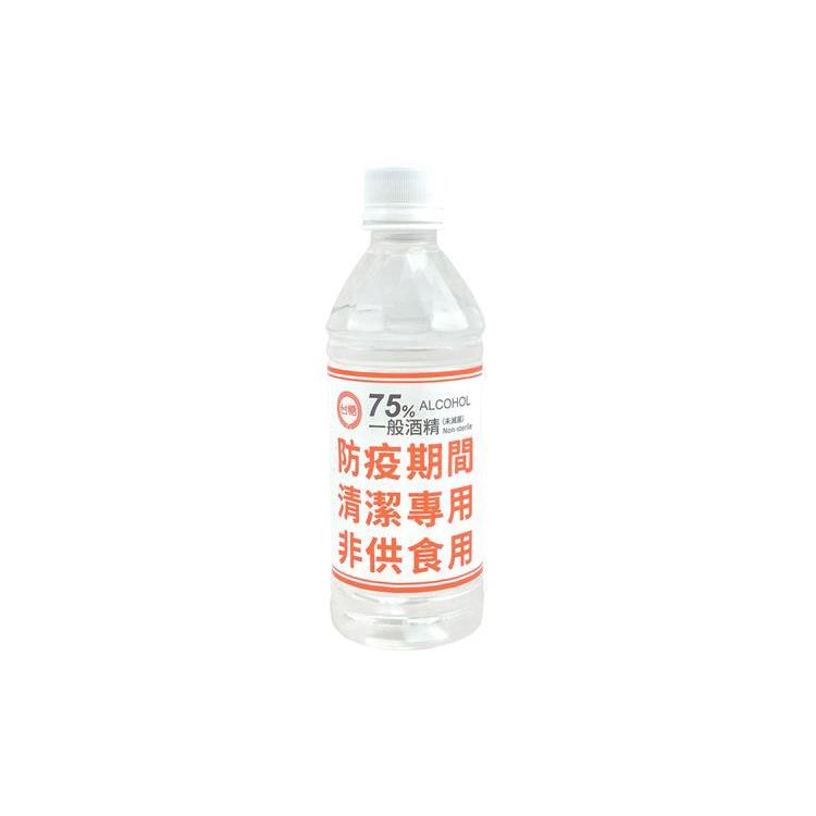 75% 台糖酒精 乙醇 台灣製造 台糖75%酒精 乾洗手液 350ml 350cc mit 洗手乳