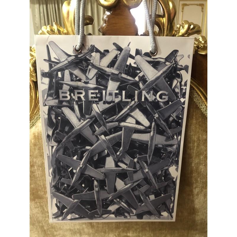 Breitling百年靈紙袋