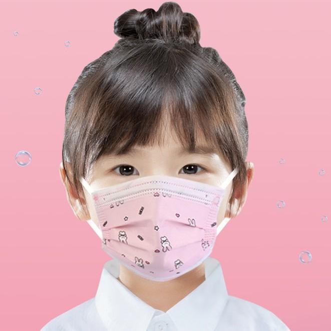 現貨免運兒童口罩一次性醫療三層醫用外科女小孩寶寶專用獨立包裝夏季薄款