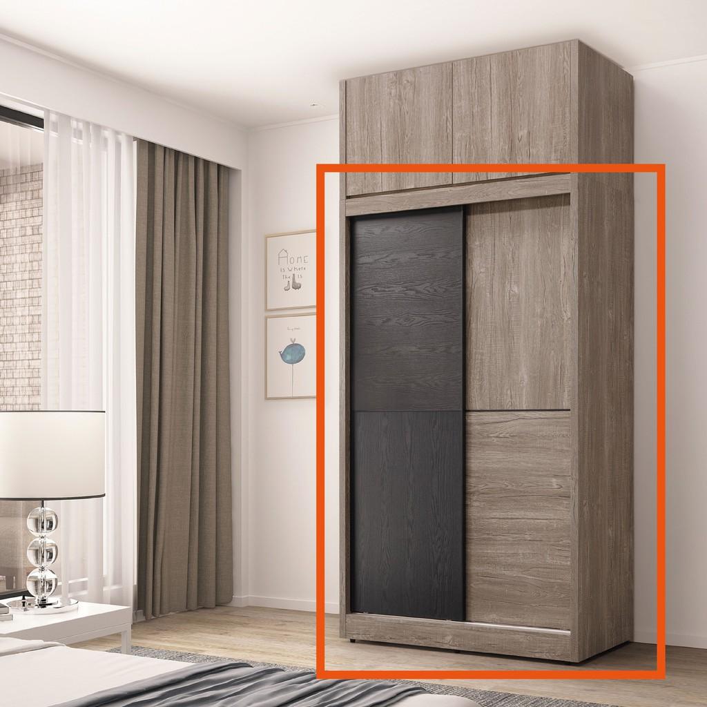 【121cm衣櫃-B22-06】木心板 推門滑門開門 衣服收納 免組裝【金滿屋】