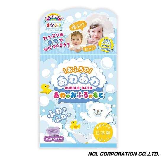 日本NOL 泡泡入浴劑(肥皂香)NOL077138(包裝採隨機出貨)【衛立兒生活館】