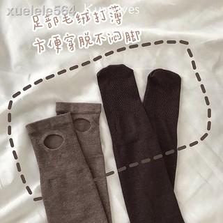 ஐ☒??爆款??  褲襪加絨打底襪連體襪打底褲1200d 簡約純色秋冬女加厚保暖灰色咖色