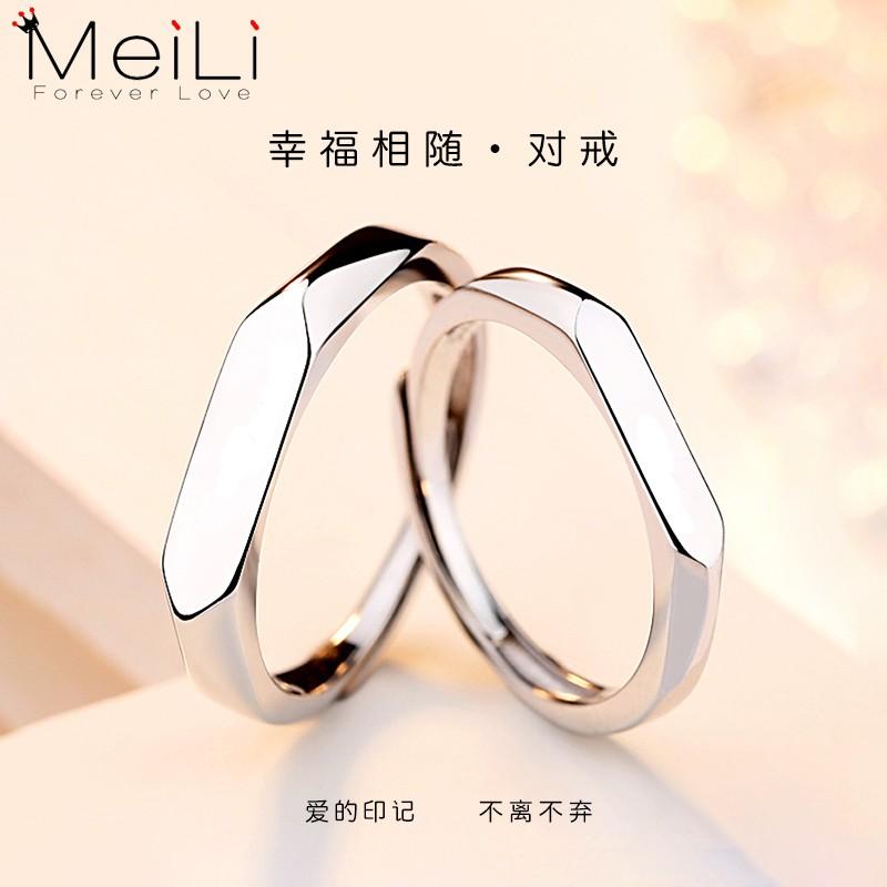 【正常發貨】純銀S925情侶一對戒指簡約網紅小眾設計男女個性時尚活口刻字指環