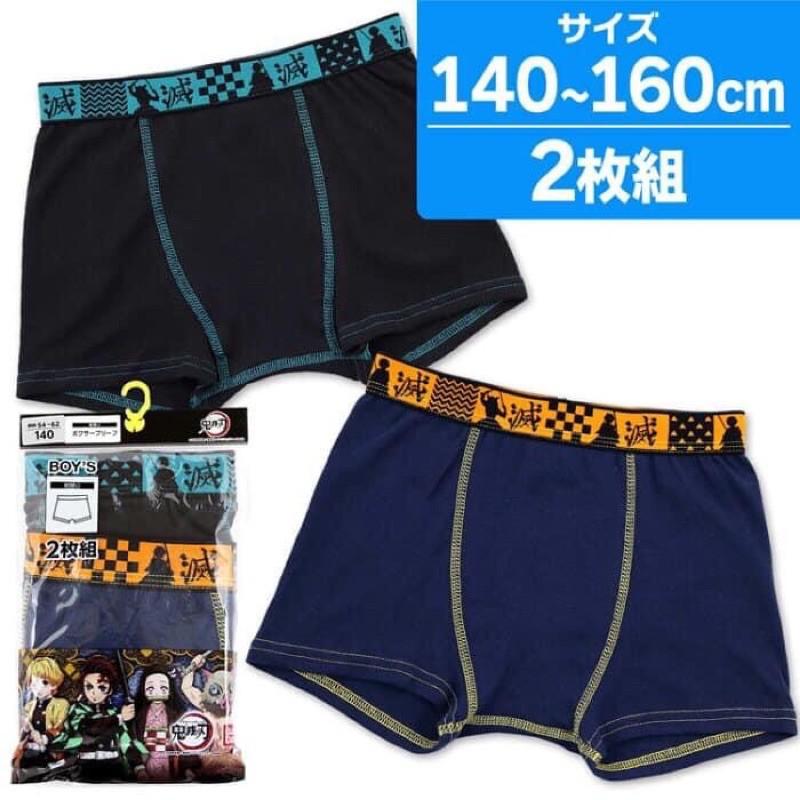 日本限定販售鬼滅之刃限定款男童四角內褲2件組(140-160)