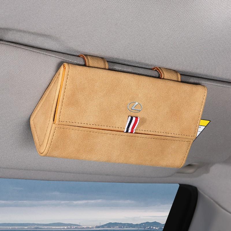 新款凌志 車載眼鏡盒架 es200 nx200 rx300 汽車眼鏡夾 內飾用品/IT