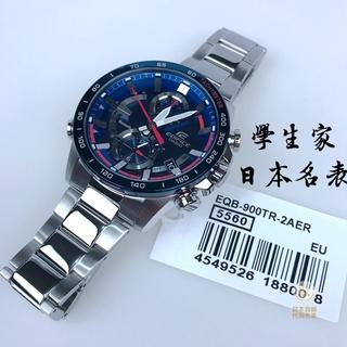 現貨限量版卡西歐紅牛F1賽車手錶男士EQB-900TR-2對時 男錶 桃園市
