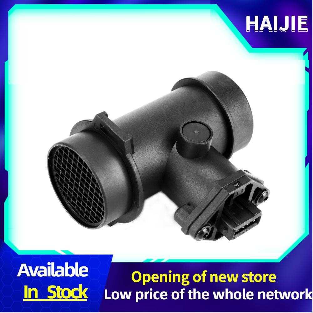 Haijiemall 1xmass 空氣流量計傳感器 Maf, 用於現代口音 Scoupe 1.5l 93-99 028