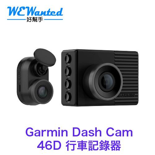Garmin Dash Cam 46D [附16G卡] 雙鏡頭行車記錄器 140度廣角 1080P GPS