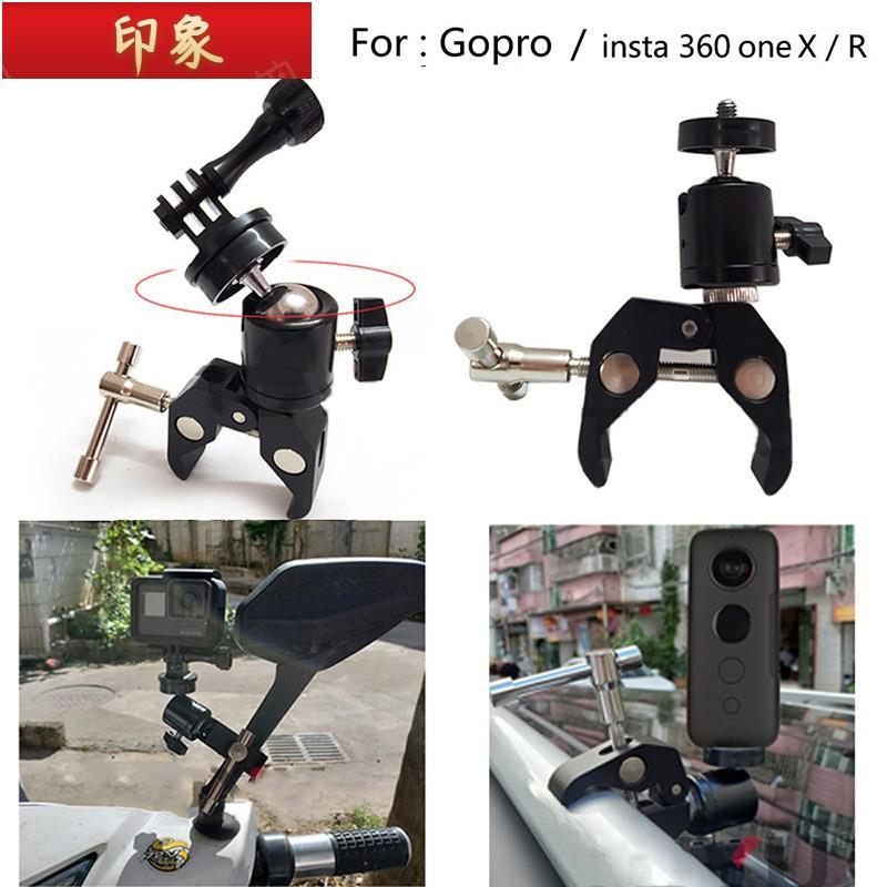 『免運現貨』Insta 360 相機自行車安裝座自行車摩托車支架, 用於 Gopro Insta 360 On