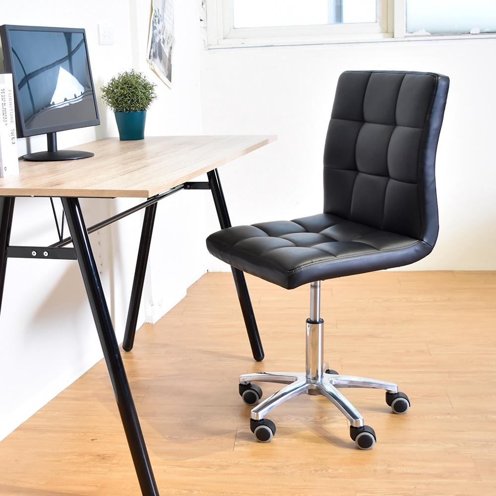 凱堡 九宮皮革二代鐵腳辦公椅 電腦椅 工作椅【A09241】