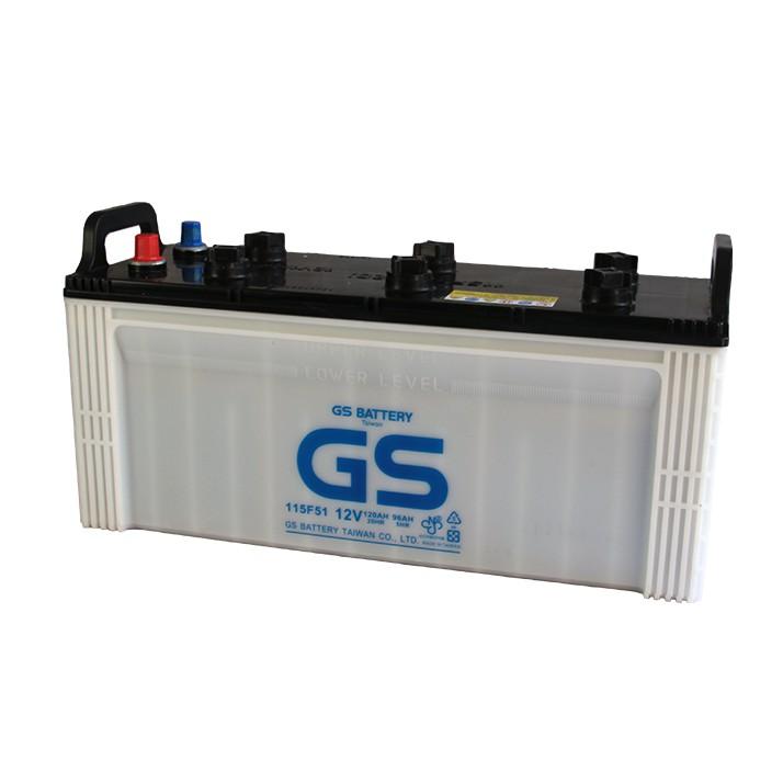 蘆洲電池 新莊電池 林口電池 GS統力電池210H52 N200 到府安裝舊換新 遊覽車電池 工業用電池 大樓發電機電池