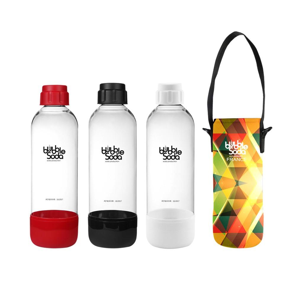 【法國BubbleSoda】全自動氣泡水機專用1L水瓶-附專用外出保冷袋(五色可選)