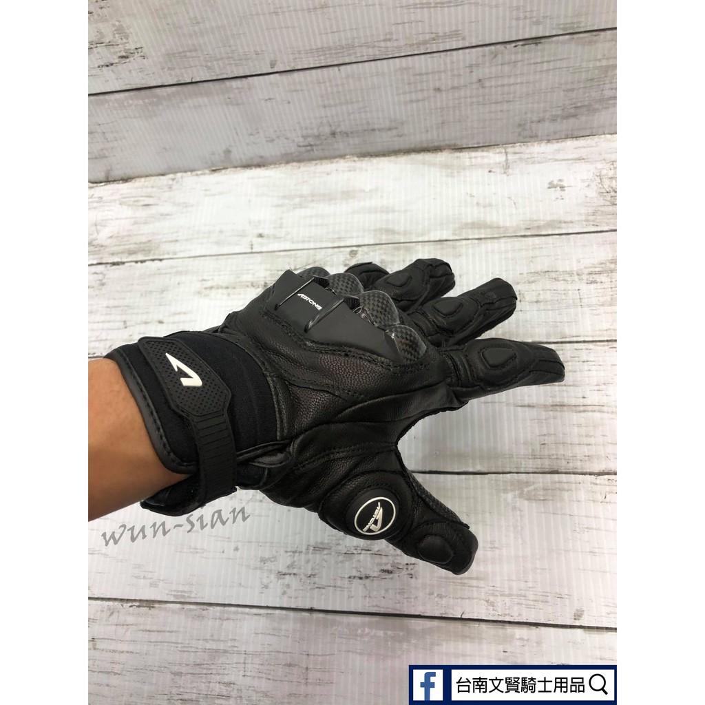 台南文賢騎士用品  ASTONE LC01 真皮碳纖維護具手套 手套 真皮手套 羊皮 碳纖維 ASTONE手套