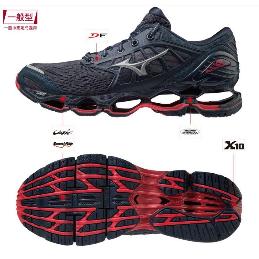 運動GO MIZUNO 美津濃 PROPHECY 9 慢跑鞋 高避震 高彈力 長跑 男鞋 J1GC200025
