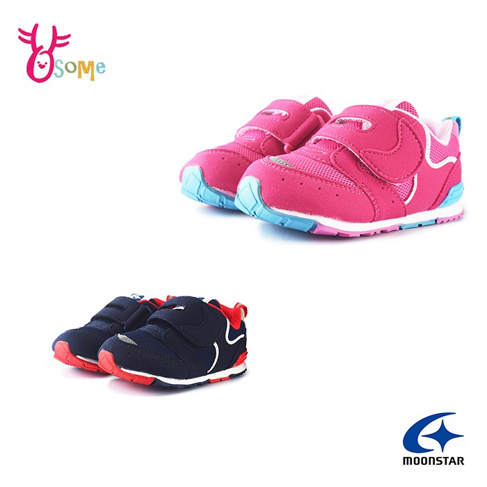 Moonstar月星童鞋 寶寶鞋 矯正鞋 HI系列 學步鞋 足弓鞋墊 日本機能鞋 J9654桃紅