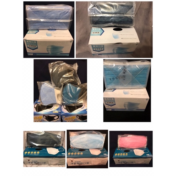 羊耳朵生活店*口罩家族/淨新大廠成人口罩50入/盒 台灣製造x隨貨發票x半色全色蔚藍x半色深粉紅