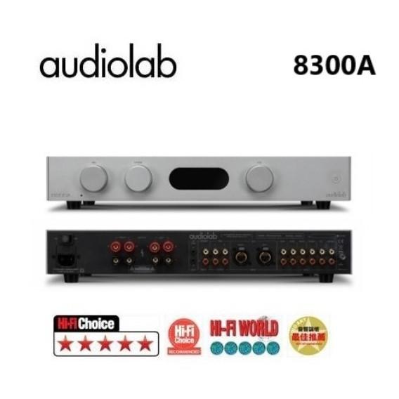 (私訊可議價) 英國 Audiolab 8300A 綜合擴大機 公司貨 原廠保固 (擴大機) 黑/銀 兩色