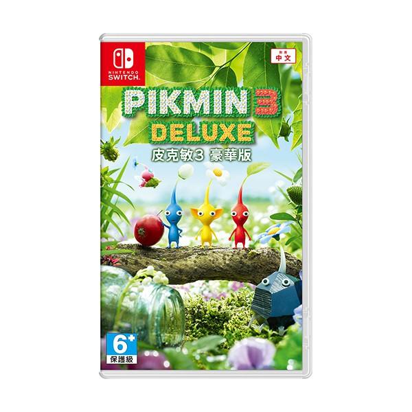 Nintendo Switch NS 皮克敏3 豪華版 中文版遊戲 盒裝版(代理商貨)