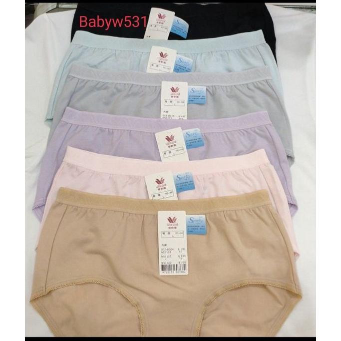 華歌爾  棉質內褲 三角褲  中腰三角褲  新伴蒂內褲  NS1122  M-LL  年度熱銷排行