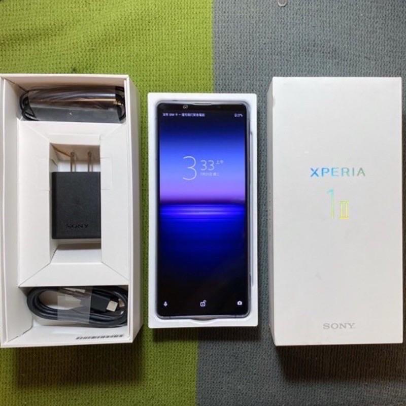 SONY Xperia 1 II 256G 9成新 紫6.5吋 索尼 二手 1II xperia1 II sony1II