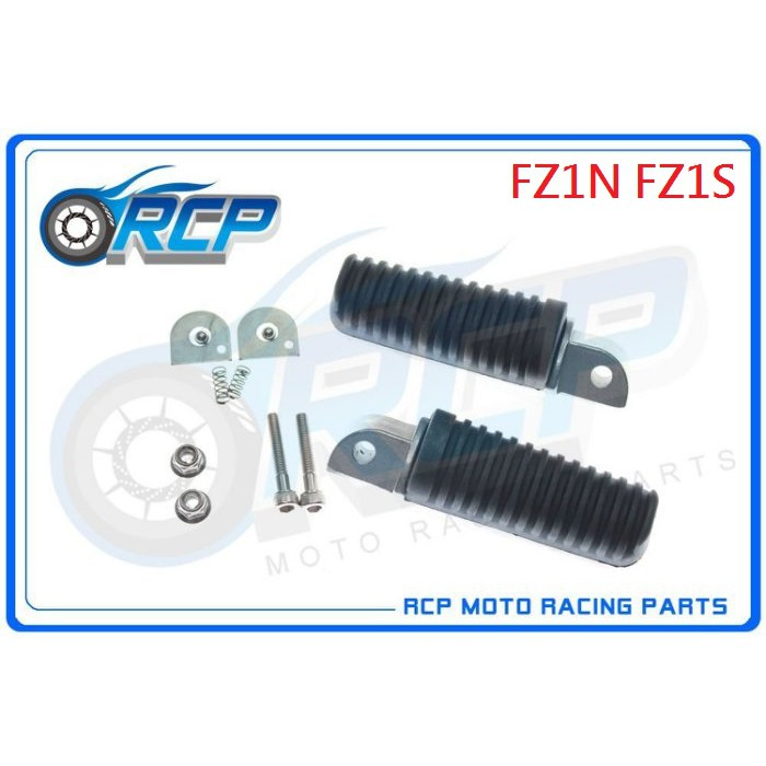 RCP 1097 FZ1 FZ1N FZ1 N FZ1S FZ1 S 2001~2005 後 腳踏桿