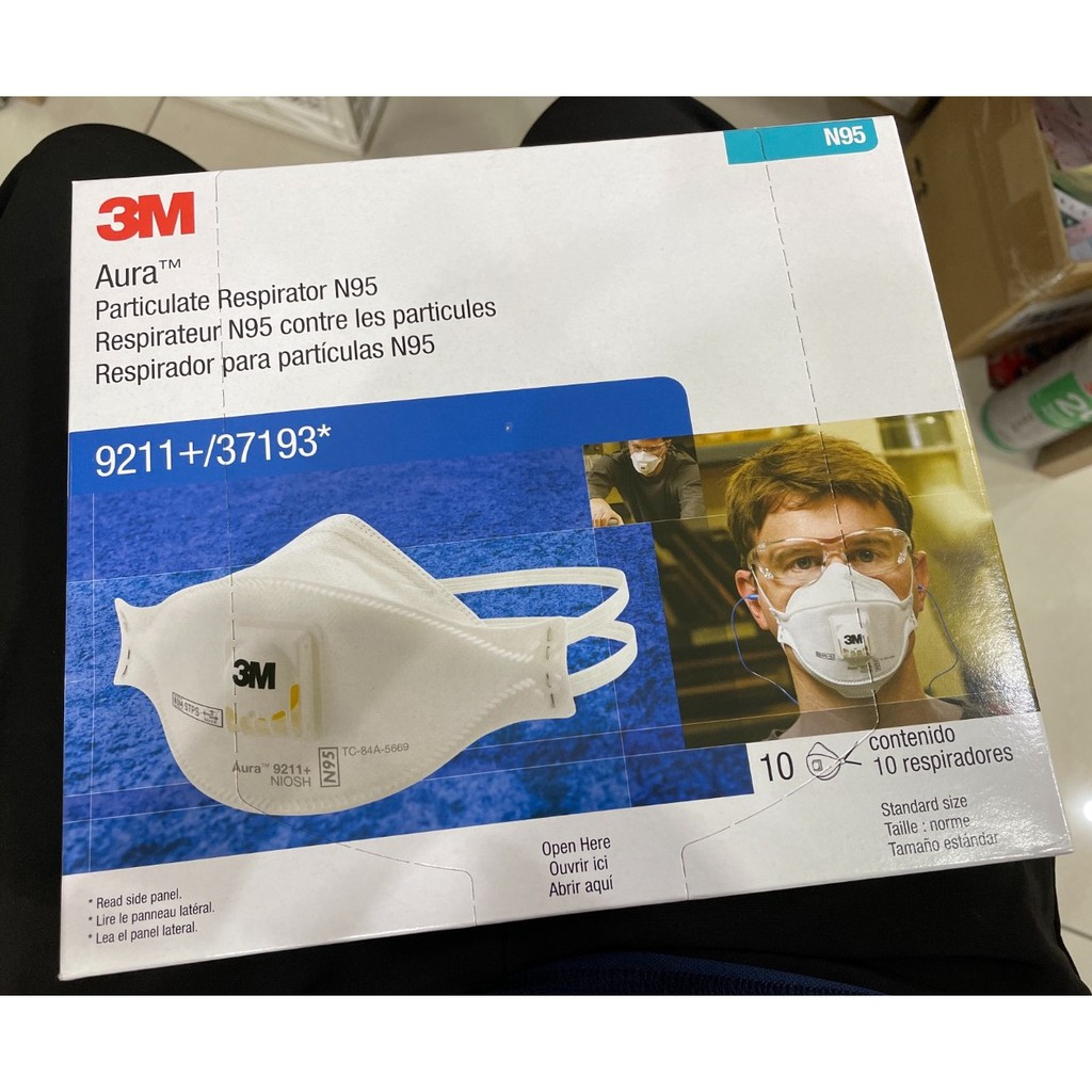 現貨全新3M 9211+防PM2.5口罩N95 防霧霾/呼吸閥/防悶熱/坐高鐵/飛機/出國(盒裝不拆賣)