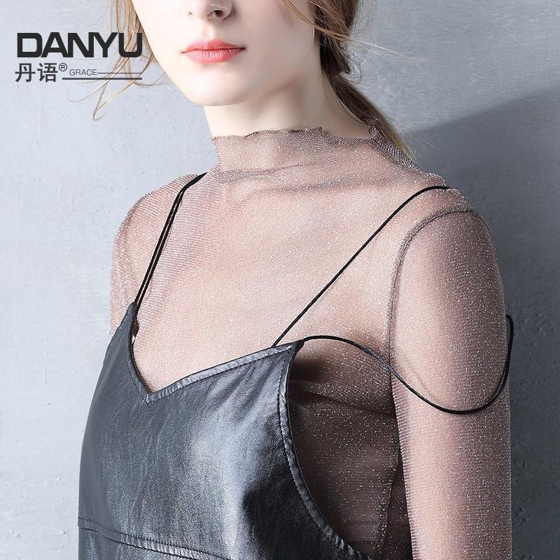 木耳邊網紗打底衫女大碼上衣秋款女裝2020年亮絲性感內搭長袖小衫