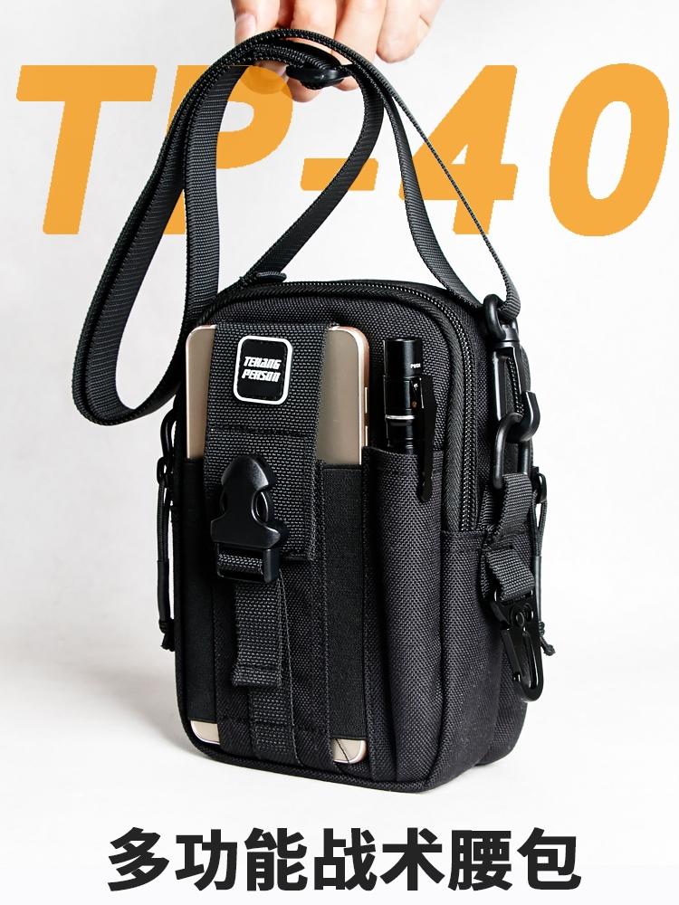 新品 戰術腰包男多功能 豎款干活工地穿皮帶工作工具套腰帶7寸手機掛包
