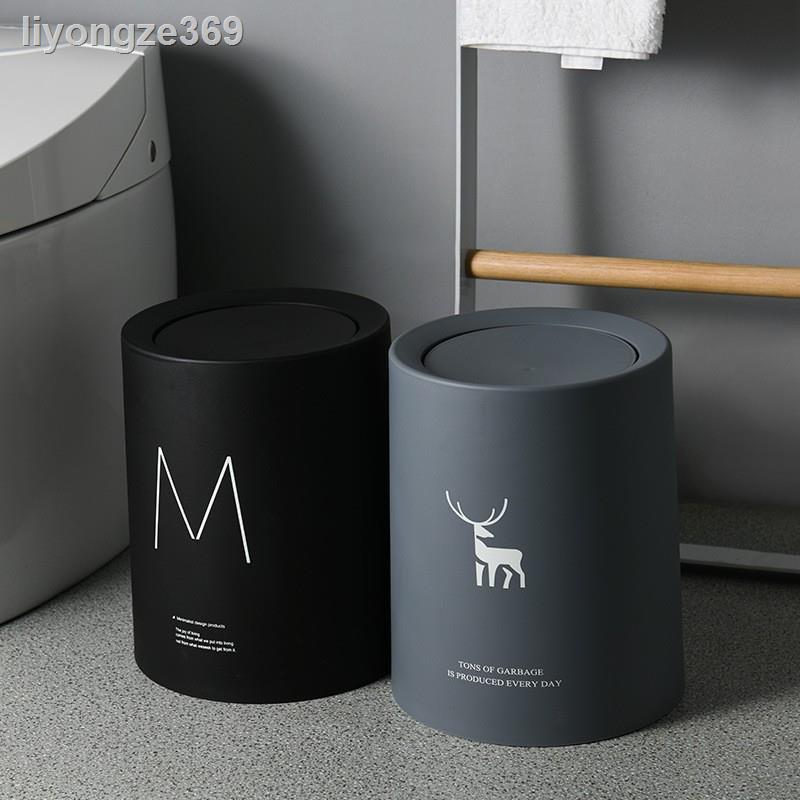 ☃◈現貨 北歐 雙層垃圾桶 ins 居家生活 簡約 帶蓋 創意 圓形 臥室 辦公室 衛生間 分類垃圾筒 垃圾桶 手按垃圾