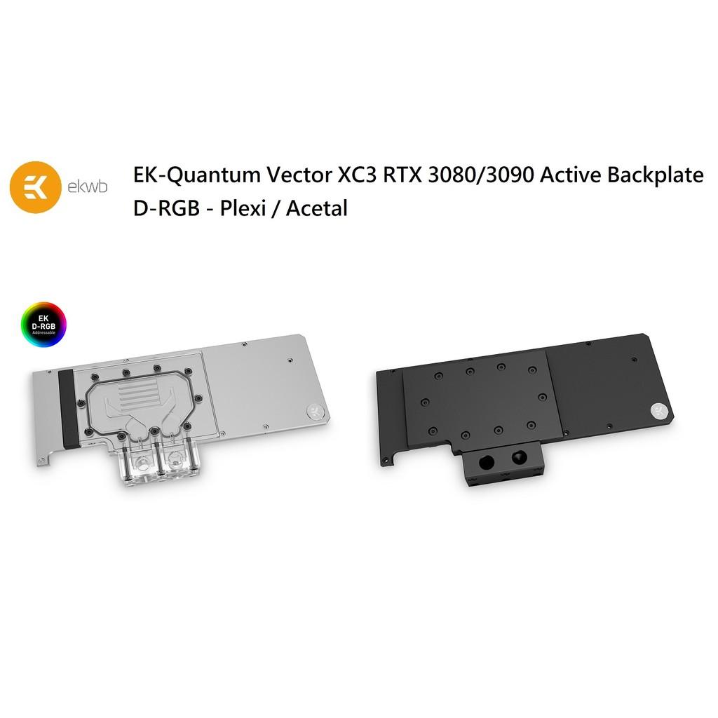 【肯瑞PC特裝】EK-Quantum Vector XC3 RTX 3080/3090 背板水冷頭