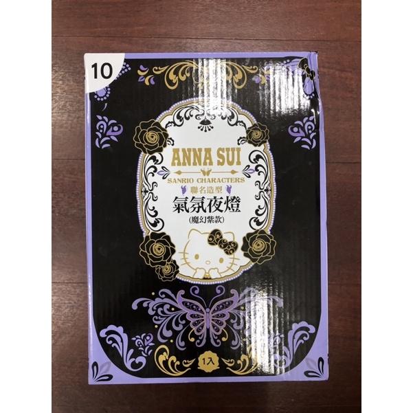 7-11Anna SUI聯名系列氣氛夜燈~魔幻紫