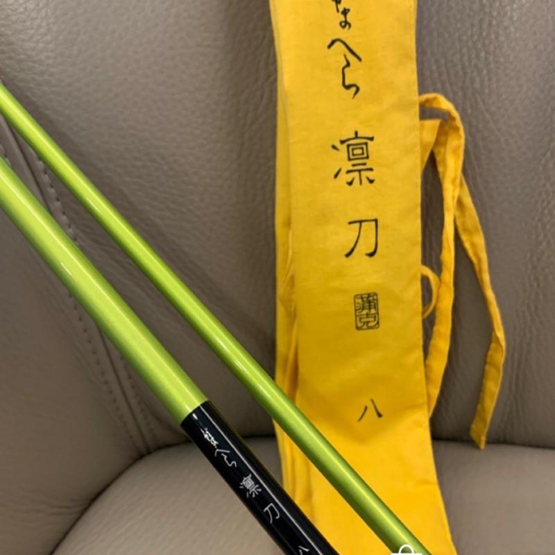 伽瑪卡茲 Gamakatsu 凛刀 8尺 日本🇯🇵製 並繼竿 蝦竿