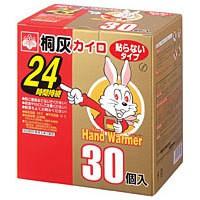 ✨現貨✨ M&E日本代購 日本桐灰化學小白兔暖暖包 手握式 24Hr 1箱30入