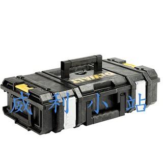 【附發票】【威利小站】美國得偉 DEWALT DWST08201 硬漢系列 小型工具箱 DS150  手提工具箱 新北市