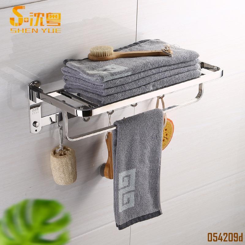 衛生間置物架酒店毛巾架廠家304不鏽鋼浴巾架牆上衛浴掛件摺疊 O54209d