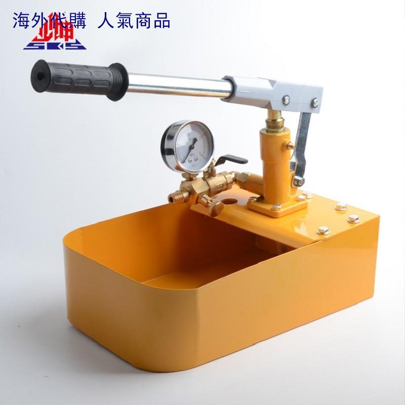 手動試壓泵試水機壓力泵試壓機打壓機水壓管路自來水管地暖壓