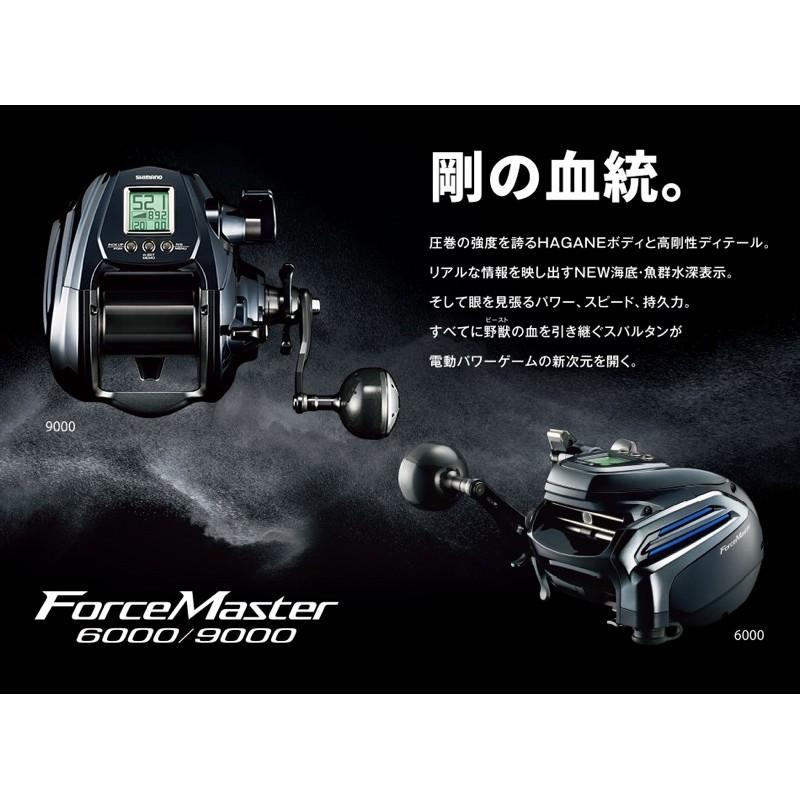 2020最新款 shimano force master 6000電動捲線器 FM6000