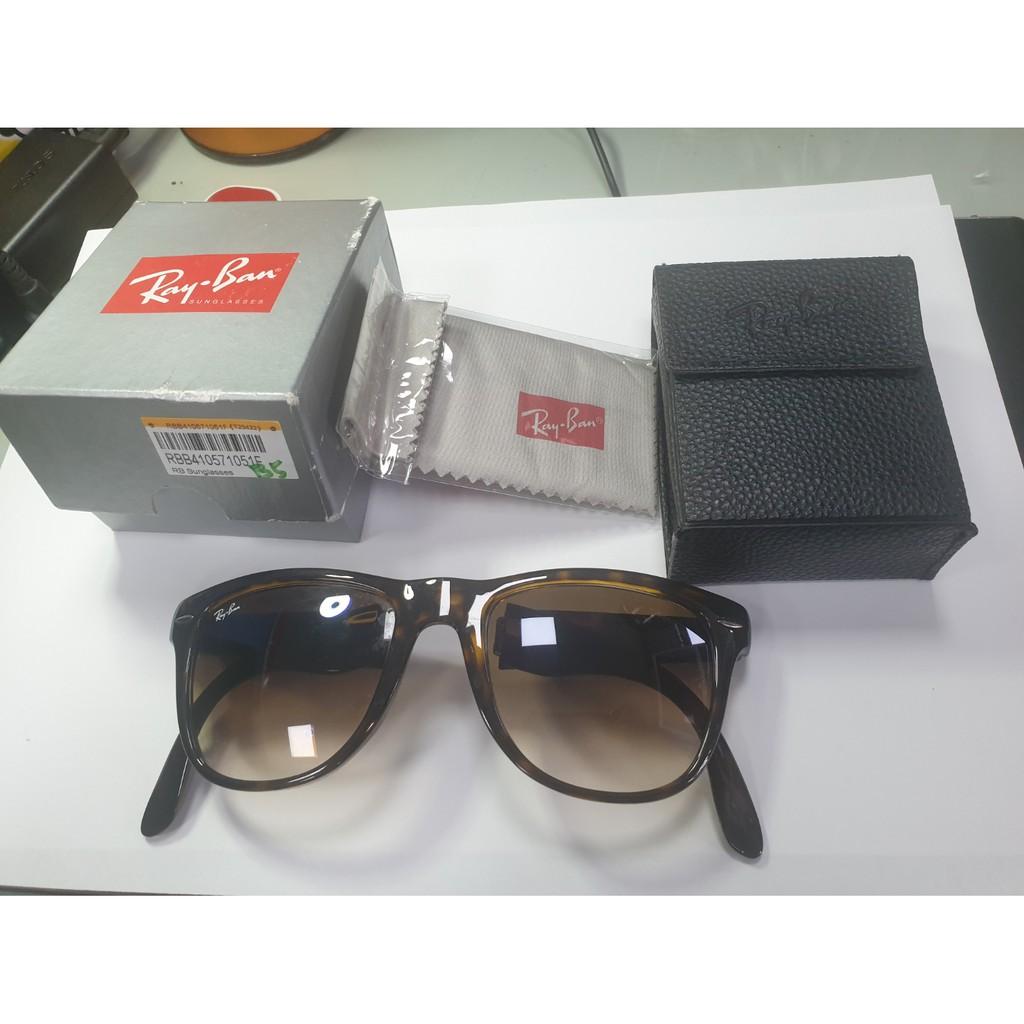 RayBan RB4105 710 54mm 玳瑁 琥珀 茶色片 雷朋太陽眼鏡 折疊款  大版