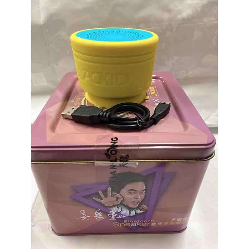天龍 JACKID 吳宗憲手榴彈造型 藍芽串連喇叭