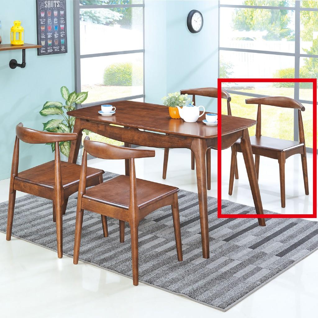 【48cm木餐椅-C819-4】餐椅 北歐工業風 書桌椅 長凳 實木椅 皮椅布椅 餐廳吧檯椅 會議椅【金滿屋】