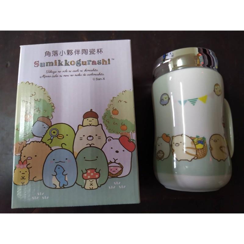 【股東會紀念品】聯電...角落小夥伴 陶瓷杯