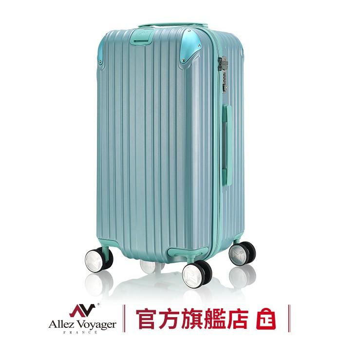 奧莉薇閣 23.5吋 行李箱 PC消光 Sport運動版 小胖箱