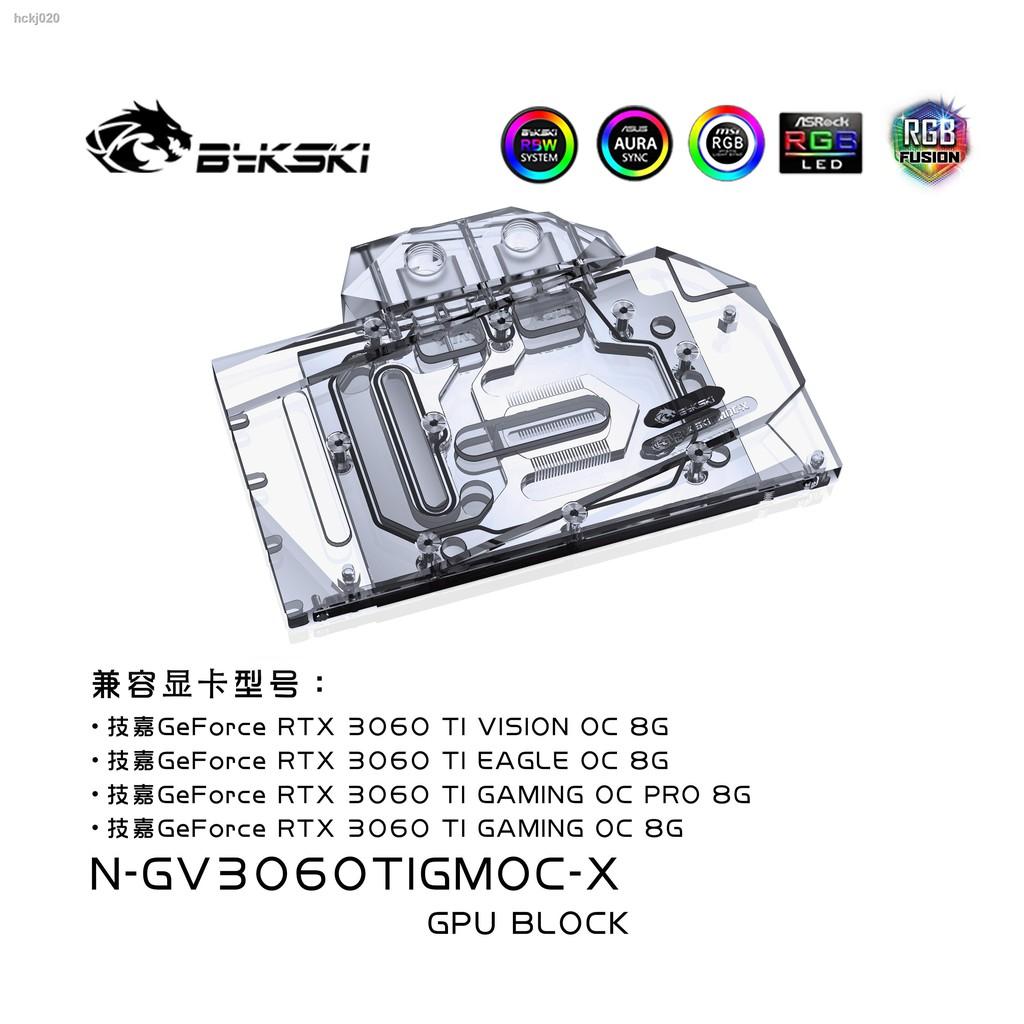 【現貨+免運】☍✖Bykski N-GV3060TIGMOC-X 顯卡水冷頭技嘉RTX3060TI GAMING OC