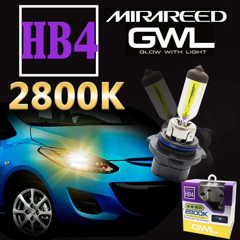 QS-1603 9006 GWL黃金光燈泡 2800K (HB4)【麗車坊12989】